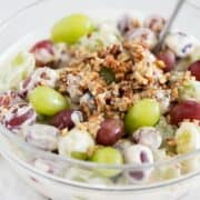 grape salad in clear bowl close up